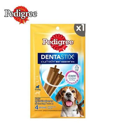 Picture of Pedigree dentastix medium 98g