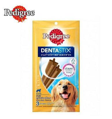 Picture of Pedigree dentastix large 112g