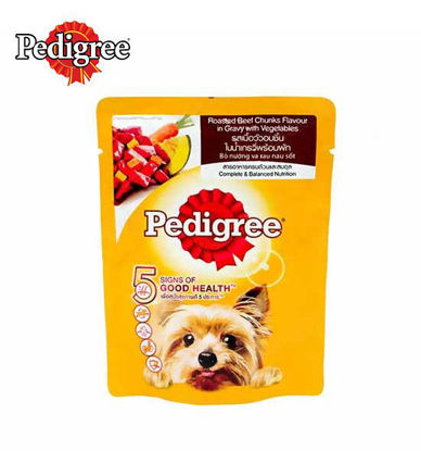 Picture of Pedigree roasted beef and vegetables 80g