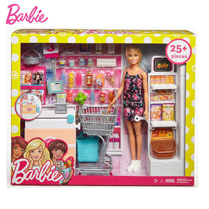 Picture of Barbie  Supermarket
