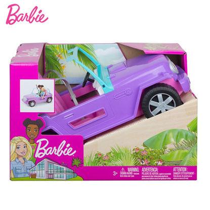 Picture of Barbie Estae Purple Vehicle