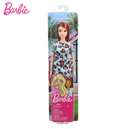 Picture of Barbie Fab Doll Pink Dress Heart Design - Copper Hair