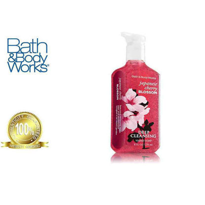 Picture of Bath and Body works Japanese Cherry Blossom Deep Cleansing Hand Soap 236ml