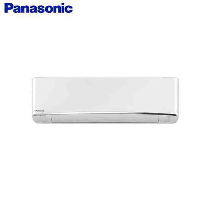 Picture of Panasonic,Aircon,Wall Split-I,Cs-U18Tkq 2Hp Dlx Invtr