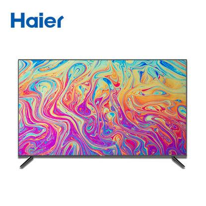 "Picture of Haier 32"" HD Digital LED TV LE32K6000D"