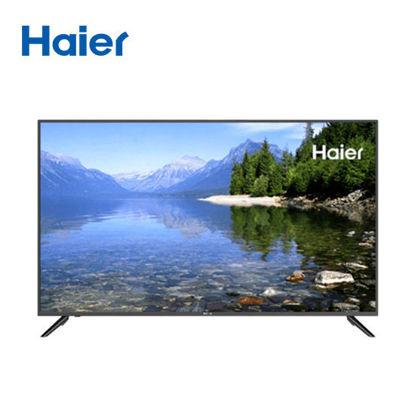 "Picture of Haier 43"" HD Digital LED TV LE43K6000D"