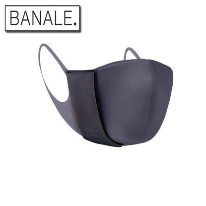 Picture of Banale Active Mask Adult Black Series