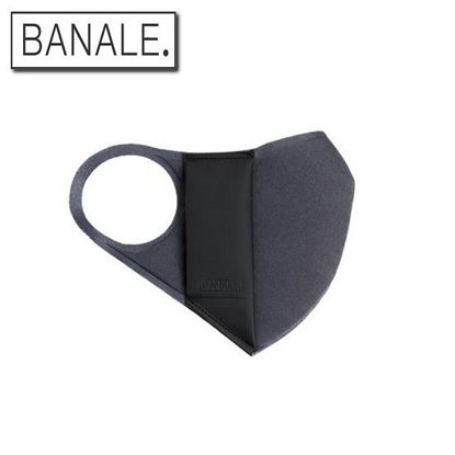 Picture of Banale Active Mask Kids