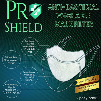 Picture of ProShield Plus Mask Filter