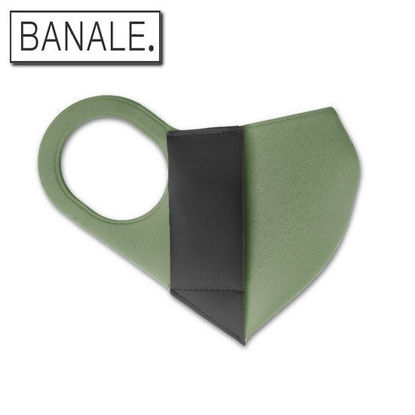 Picture of Banale Active Mask Adult Color Series Large Size