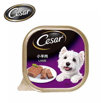 Picture of Cesar lamb 100g