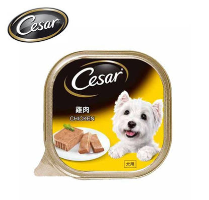 Picture of Cesar chicken 100g