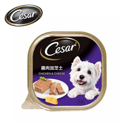 Picture of Cesar Chicken and Cheese 100g