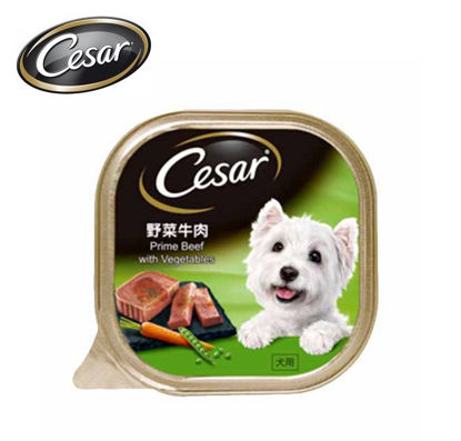 Picture of Cesar prime beef with vegetables 100g