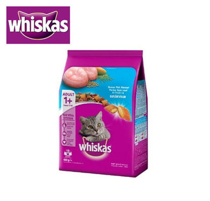 Picture of Whiskas dry ocean fish 480g