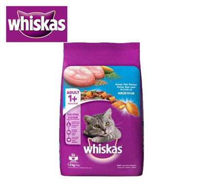 Picture of Whiskas pocket ocean fish 1.2kg