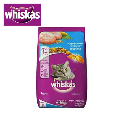 Picture of Whiskas pocket ocean fish 7kg