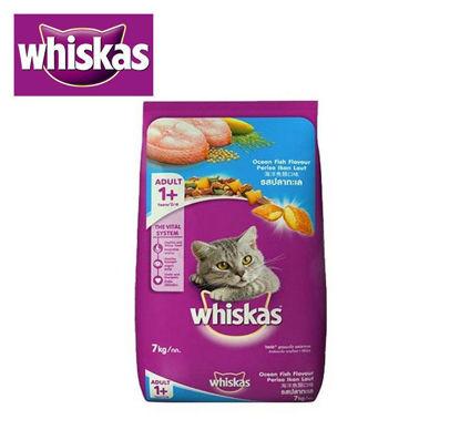 Picture of Whiskas Pocket Ocean Fish 7kg