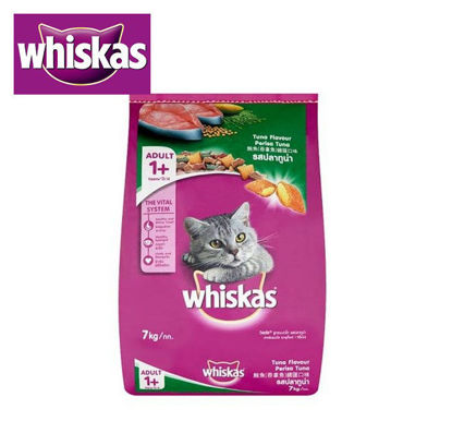 Picture of Whiskas Tuna 7kg