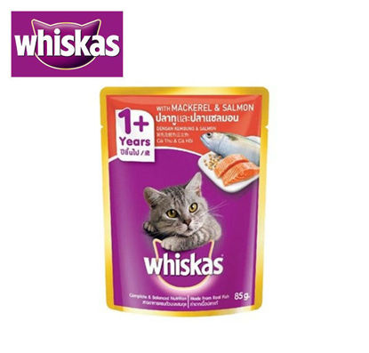 Picture of Whiskas mackerel and salmon 85g