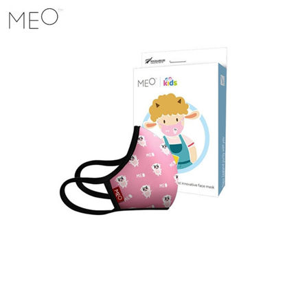 Picture of Meo Princess Kids Face Mask