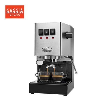 Picture of Gaggia Classic Pro (RI9480/11)