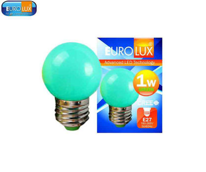 Picture of Eurolux Led Pingpong Bulb 1W (Green)