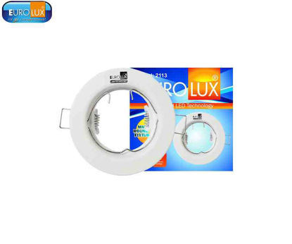 Picture of Eurolux 2113 Mr16/Gu10 Round Steady Housing Only White