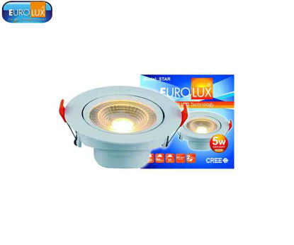 Picture of Eurolux Star Round Led Smd Directional Spot Light 5W Daylight