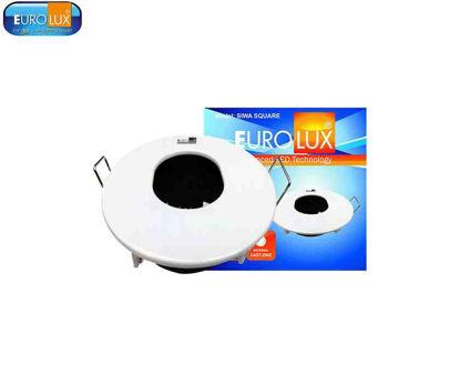 Picture of Eurolux Siwa   Mr16/Gu10 Oval Hole