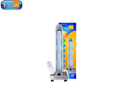 Picture of Eurolux Burj Uv Lamp 150W