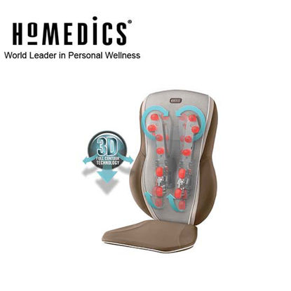 Picture of Homedics 3D Cushion With Heat MCS-610H-PH