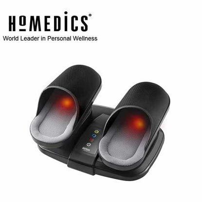 Picture of Homedics Shiatsu Flex Ankle & Foot Heat Massager  FMS-355H