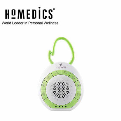 Picture of Homedics MyBaby Soundspa® On‐the‐Go MYB-S115