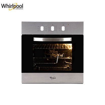 Picture of Whirlpool AKZ 661 IX 60cm Built-in Oven (Stainless Trim)