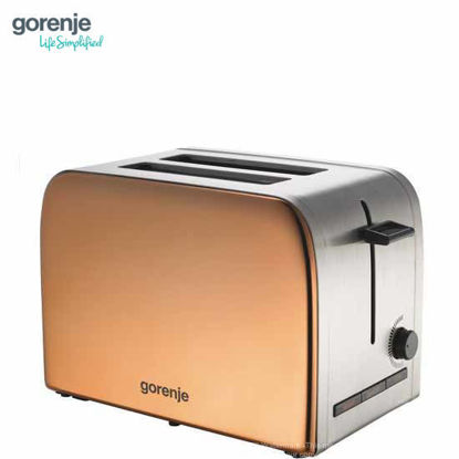 Picture of Gorenje Toaster Infinity Collection T1100INF