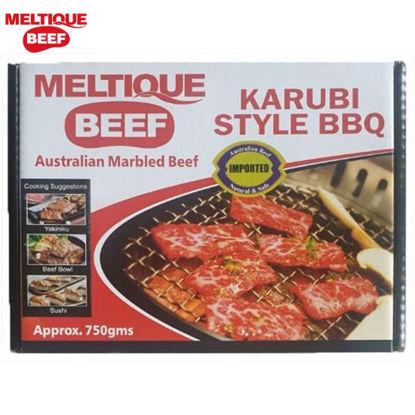 Picture of Meltique Karubi 750g