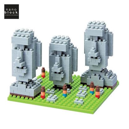 Picture of Nanoblock Moai Statues Of Easter Isla