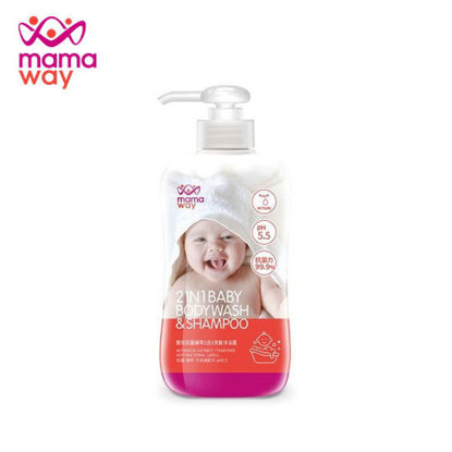 Picture of Mamaway Baby Antibacterial Phyto-Extract Amino Acid 2 in 1 Shampoo and Body Wash White 650ml