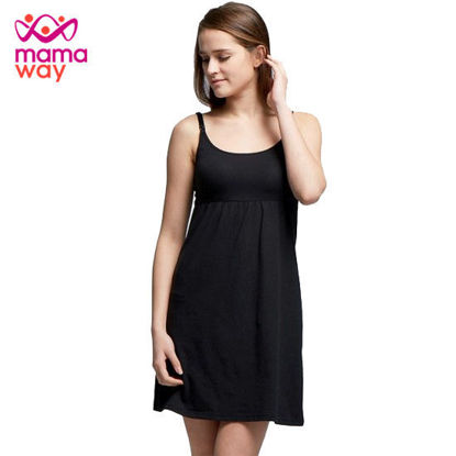 Picture of Mamaway Essentials Maternity & Nursing Dress with built-in
