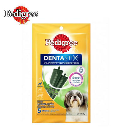 Picture of Pedigree dentastix Green Tea Small Dogs 75g
