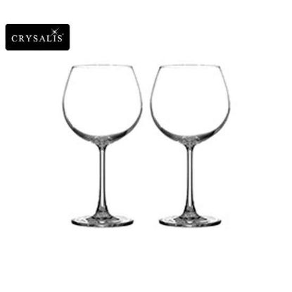 Picture of CRYSALIS Premium Lead Free Crystal Stemware Burgundy Glass Cocktail Glass 643ml | 23oz Set of 2