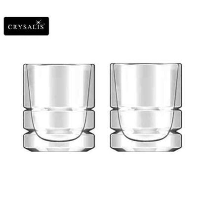 Picture of CRYSALIS Premium Clear Glass Coffee Cup Double Wall 280ml | 9.4oz Set of 2