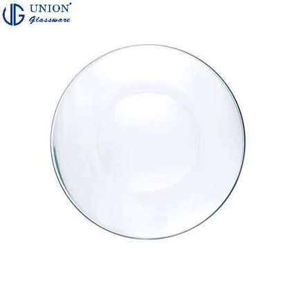 """Picture of UNION GLASS Thailand Premium Clear Glass Plate 705ml 