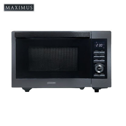 Picture of Maximus All-in-One Oven MAX-AO030S