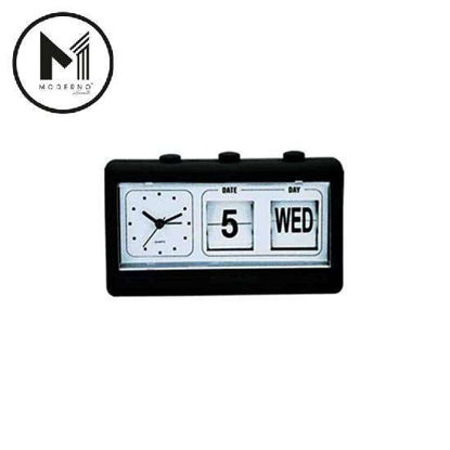 Picture of MODERNO Premium Table Clock 19x6.4x11.5cm Alarm Clock with Date