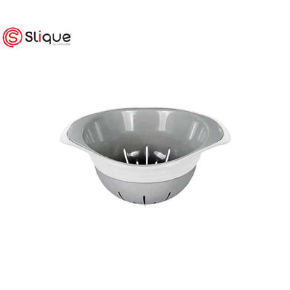 Picture of SLIQUE Fruit Basket with Strainer - Grey - Best Gift for Mother/Gift for Wife/Birthday Gift/Anniversary Gift./Wedding Gift