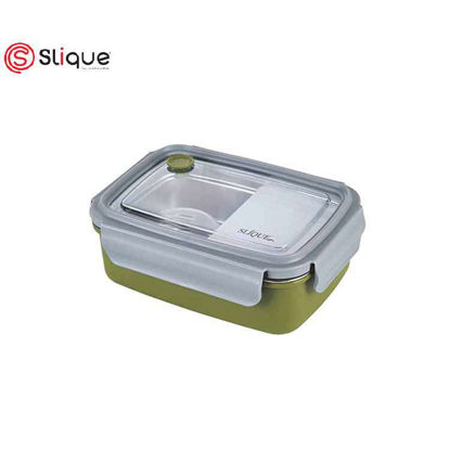 Picture of SLIQUE Stainless Lunch Box 0.8L - Green