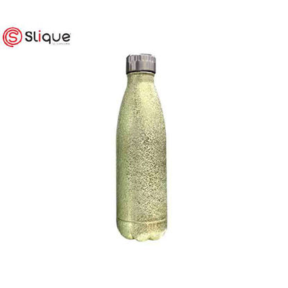 Picture of SLIQUE Insulated Tumbler 0.5L - Yellow