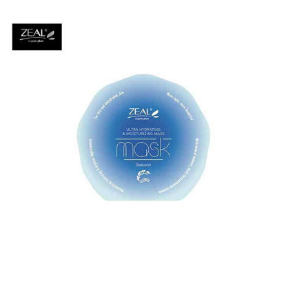 Picture of ZEAL Premium Face Mask Skin Care Sealwort Ultra hydrating & Moisturizing Mask (for Dry and Dehydrated Skin) 25ml